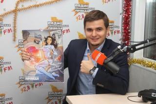 Политтехнолог Пермяков Роман в прямом эфире подвёл итоги года